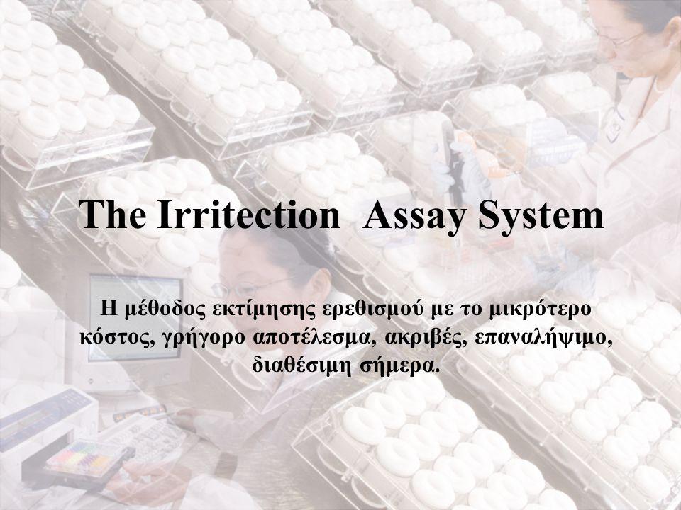 The Irritection Assay System Η μέθοδος εκτίμησης ερεθισμού με το μικρότερο κόστος, γρήγορο αποτέλεσμα, ακριβές, επαναλήψιμο, διαθέσιμη σήμερα.