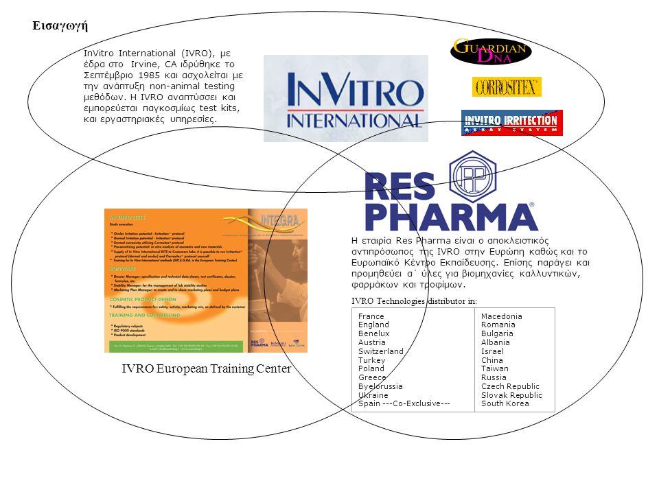 Εισαγωγή InVitro International (IVRO), με έδρα στο Irvine, CA ιδρύθηκε το Σεπτέμβριο 1985 και ασχολείται με την ανάπτυξη non-animal testing μεθόδων.