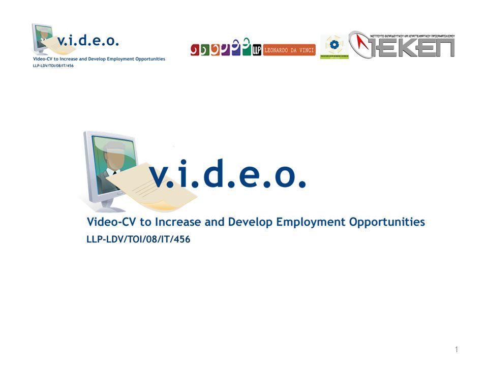  Η διάδοση του Video-CV είναι πολύ μεγάλη στις Η.Π.Α., όπου το εργαλείο αυτό απέσπασε την προσοχή των Media από το 2007.