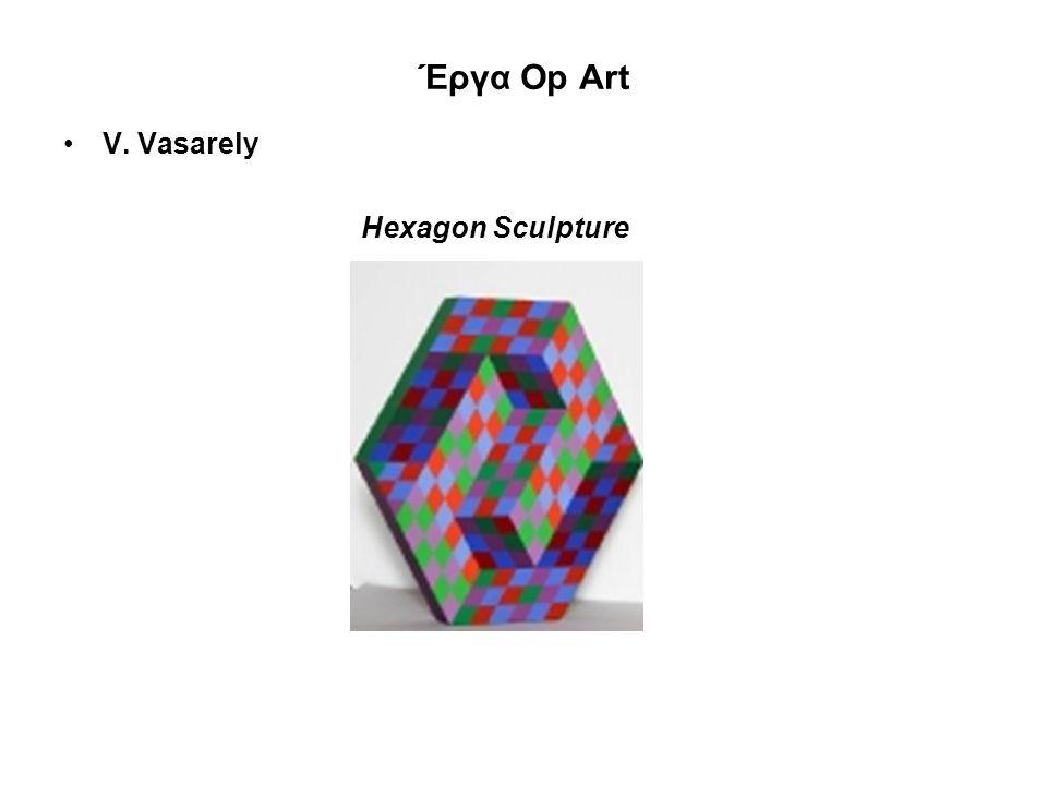Έργα Οp Art •V. Vasarely Hexagon Sculpture