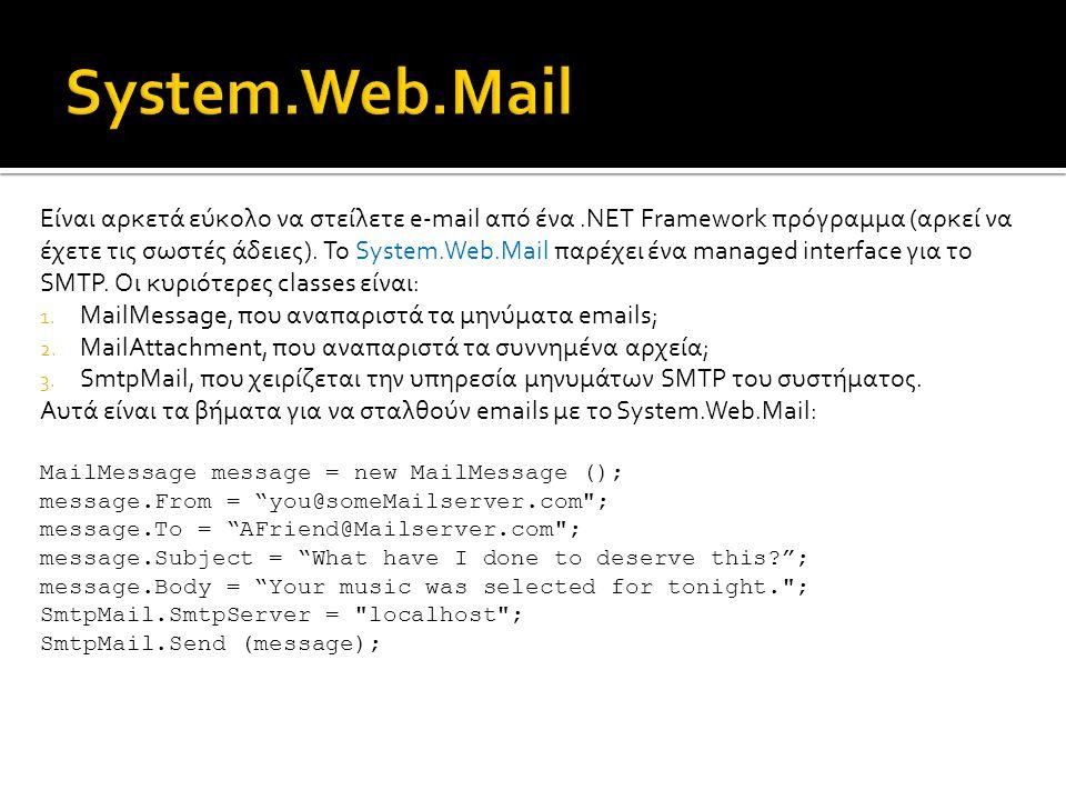 Είναι αρκετά εύκολο να στείλετε e-mail από ένα.NET Framework πρόγραμμα (αρκεί να έχετε τις σωστές άδειες).