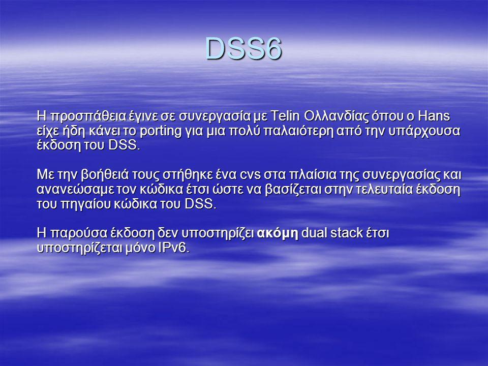 DSS6 Η προσπάθεια έγινε σε συνεργασία με Telin Ολλανδίας όπου ο Hans είχε ήδη κάνει το porting για μια πολύ παλαιότερη από την υπάρχουσα έκδοση του DSS.