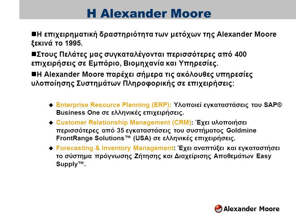 Alexander Moore  Η επιχειρηματική δραστηριότητα των μετόχων της Alexander Moore ξεκινά το 1995.  Στους Πελάτες μας συγκαταλέγονται περισσότερες από