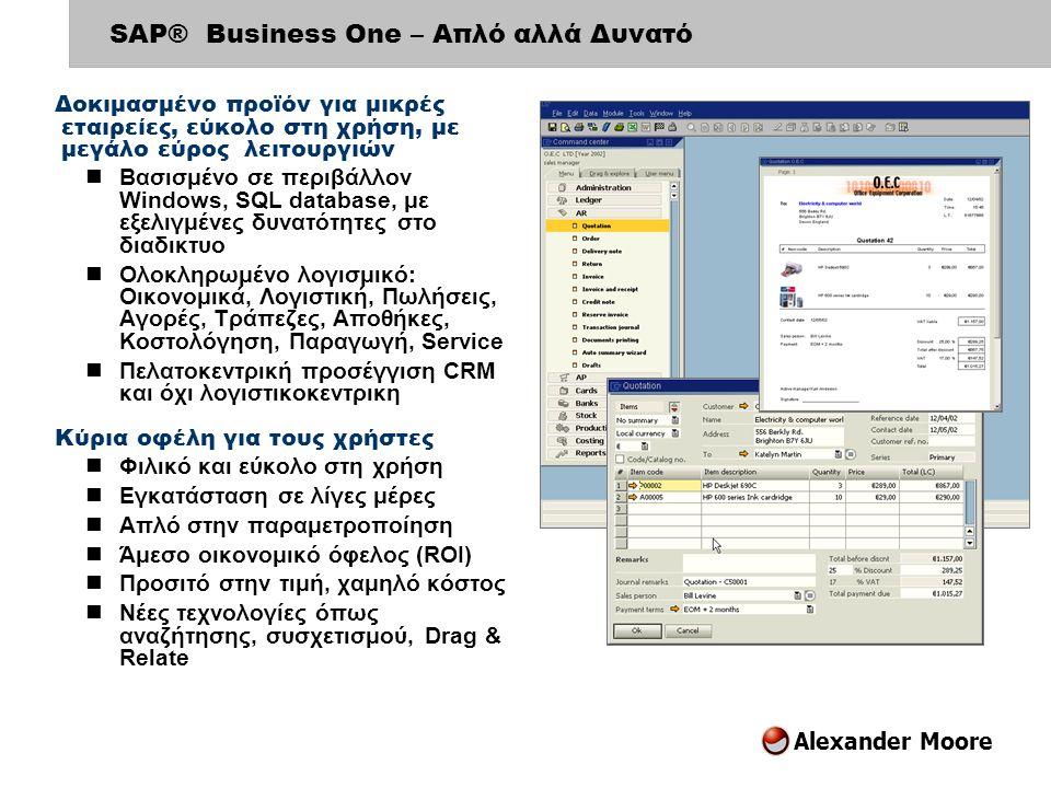 Alexander Moore Agenda SAP Business One Περιγραφή SAP Business One Υποδομή Ερωτήσεις Ποια είναι η SAP SAP ® Business One Παρουσίαση SAP ® Business One Alexander Moore