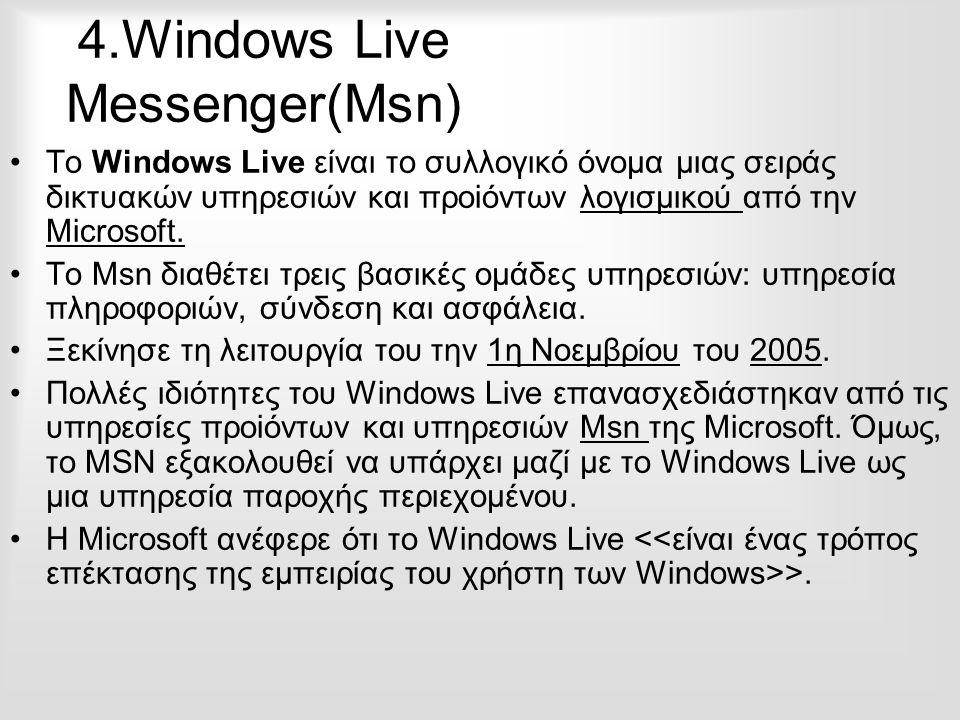 4.Windows Live Messenger(Msn) •Το Windows Live είναι το συλλογικό όνομα μιας σειράς δικτυακών υπηρεσιών και προiόντων λογισμικού από την Microsoft.