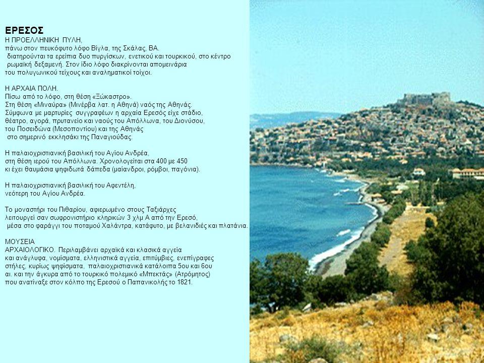 ΨΑΡΑ TOΠIKEΣ EKΔHΛΩΣEIΣ-ΠANHΓYPIA: Στις 22 Iουνίου, η επέτειος του ολοκαυτώματος των Ψαρών.