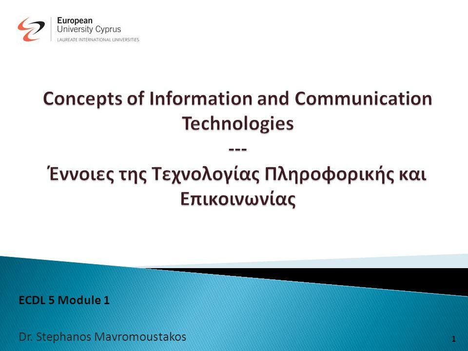 ECDL 5 Module 1 Dr. Stephanos Mavromoustakos 1