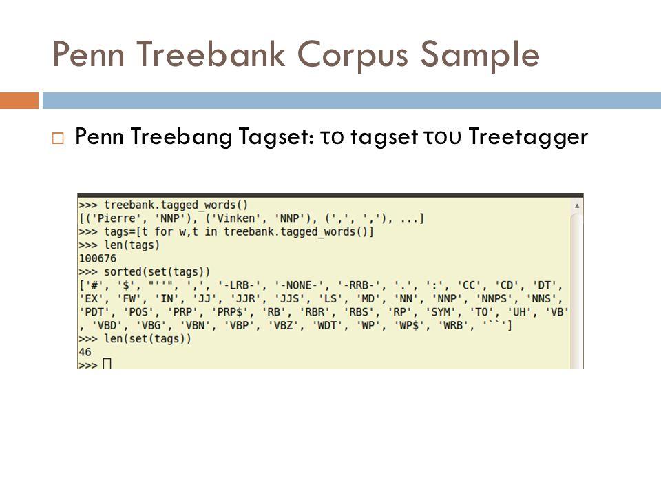  Penn Treebang Tagset: το tagset του Treetagger