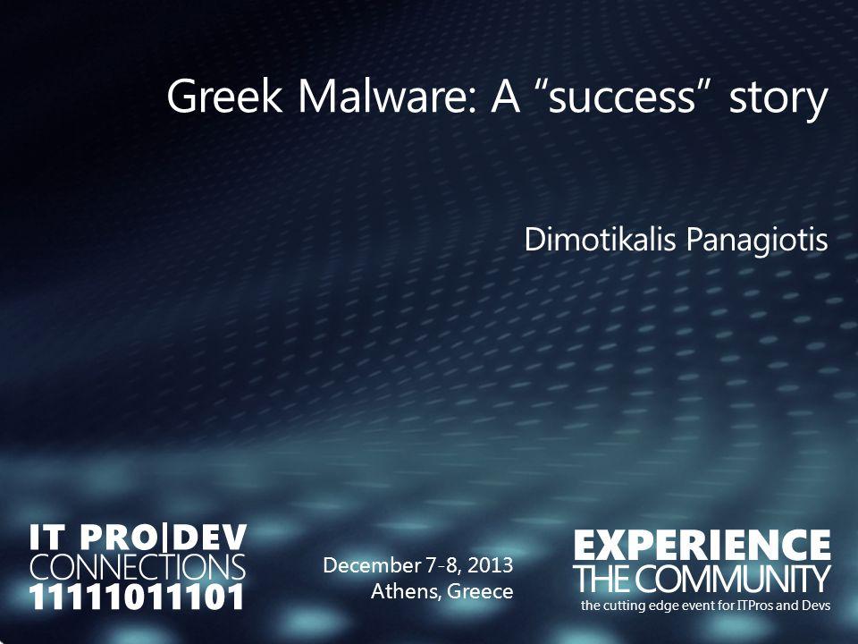 The malware: Reconnaissance Απλή αναζητησή για το username του miner (aprovos.miner): Bitcoin forums Πόλη, Skype username Όνομα, φωτογραφια