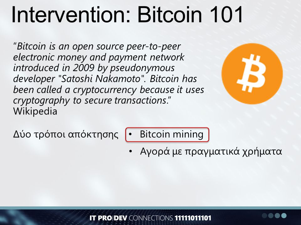 "Intervention: Bitcoin 101 ""Bitcoin is an open source peer-to-peer electronic money and payment network introduced in 2009 by pseudonymous developer"