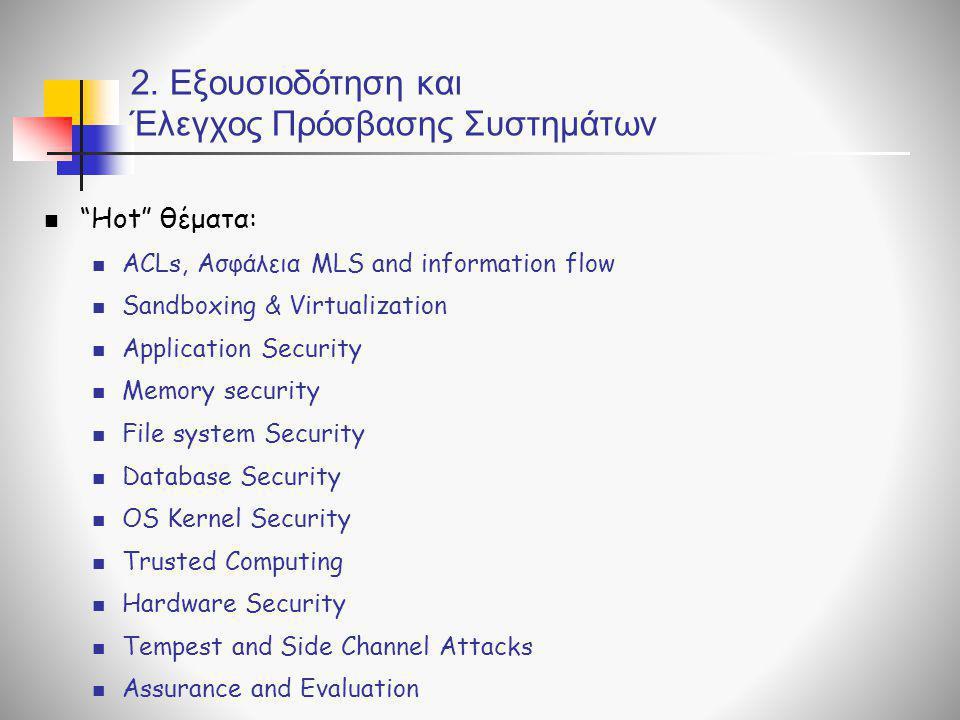 """2. Εξουσιοδότηση και Έλεγχος Πρόσβασης Συστημάτων  """"Hot"""" θέματα:  ACLs, Ασφάλεια MLS and information flow  Sandboxing & Virtualization  Applicatio"""