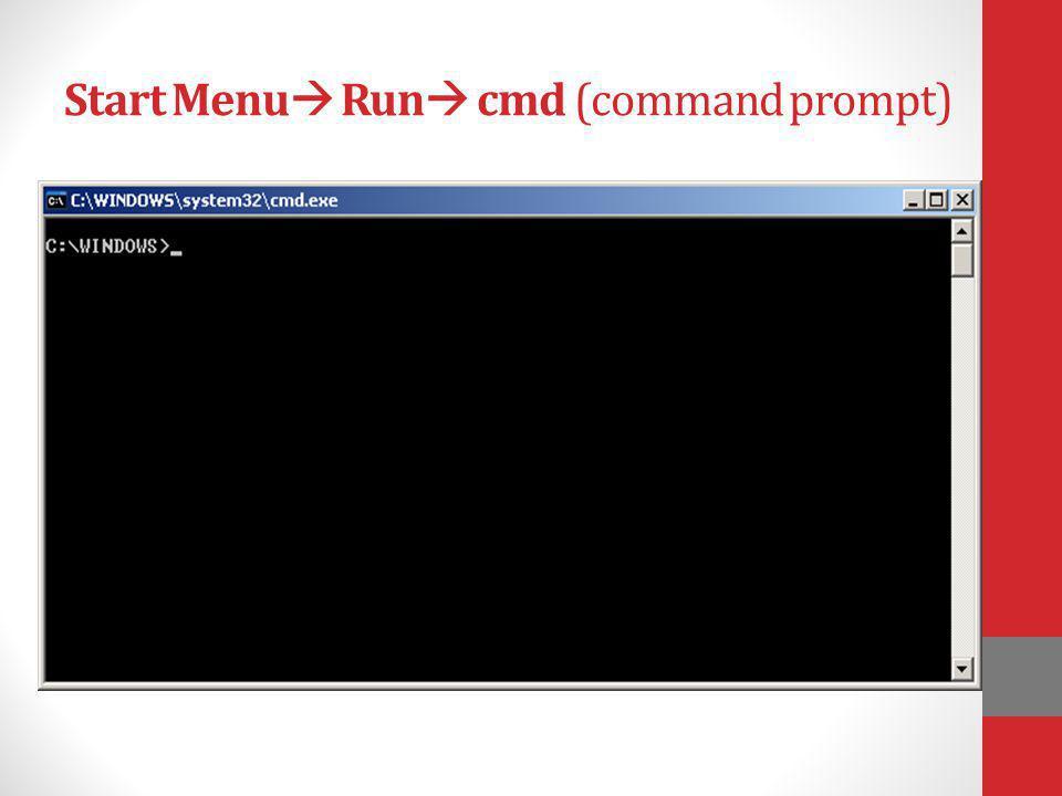 Command Prompt  Είναι η γραμμή εντολών.