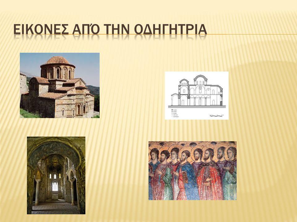  Ο ναός βρίσκεται στη συνοικία των παλατιών, στα νοτιοδυτικά και ψηλότερα από την πλατεία.
