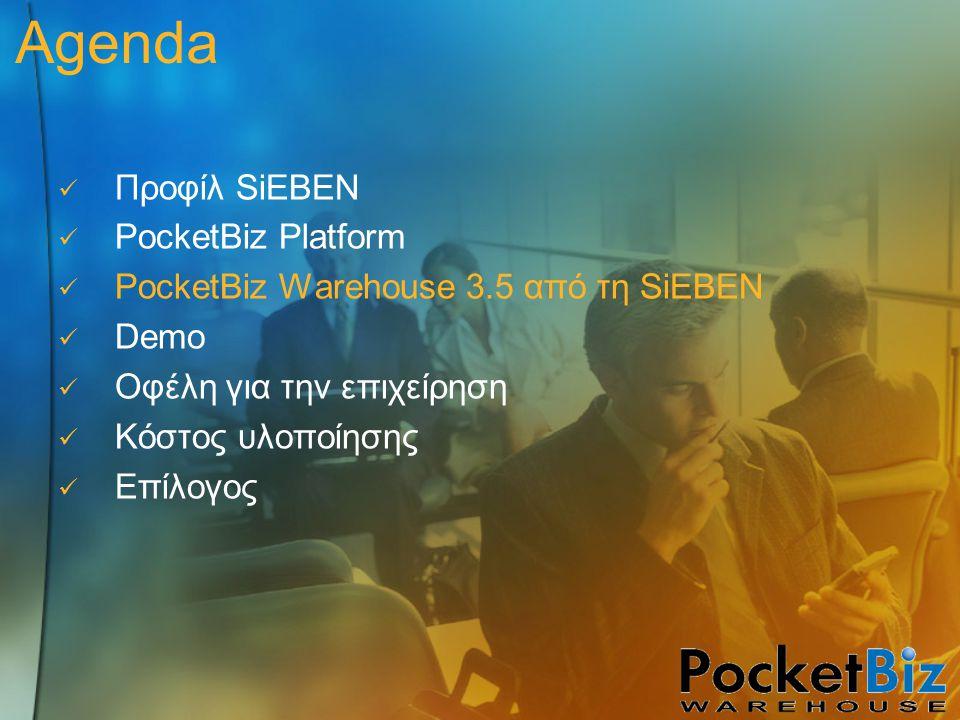  Ολοκληρωμένο σύστημα διαχείρισης των αποθηκών  Συγχρονισμός των δεδομένων  Διασύνδεση με το σύνολο των back office συστημάτων της ελληνικής αγοράς (PocketBiz ERP Connectivity)  + 100 εγκαταστάσεις του PocketBiz Warehouse (LARIPLAST, NEOSET,UNIPAP, ΑΔΑΜ Α.Ε.Β.Ε.Ε.Δ, ΕΥΡΙΠΙΔΗΣ, ΦΟΡΟΥΛΗΣ & ΥΙΟΙ, ΒΑΣΙΛΟΠΟΥΛΟΣ ΑΕ, ΑΣΗΜΑΚΟΠΟΥΛΟΙ ΑΦΟΙ, ΔΗΛΟΣ Ε.ΠΕ.
