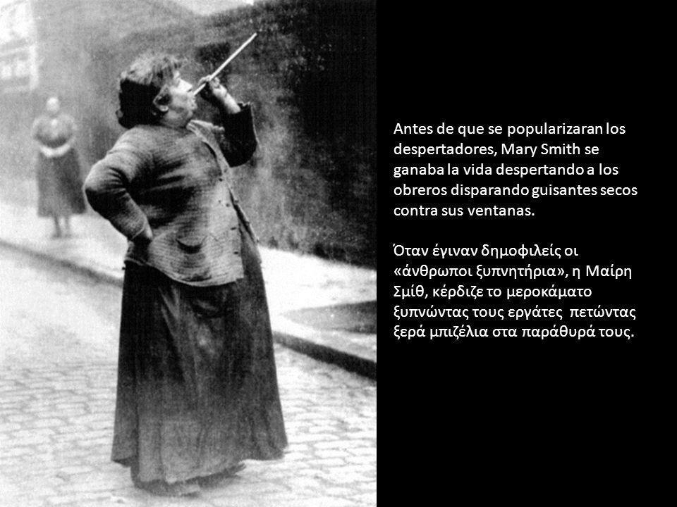 Antes de que se popularizaran los despertadores, Mary Smith se ganaba la vida despertando a los obreros disparando guisantes secos contra sus ventanas