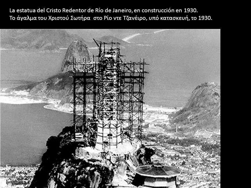La estatua del Cristo Redentor de Río de Janeiro, en construcción en 1930. Το άγαλμα του Χριστού Σωτήρα στο Ρίο ντε Τζανέιρο, υπό κατασκευή, το 1930.