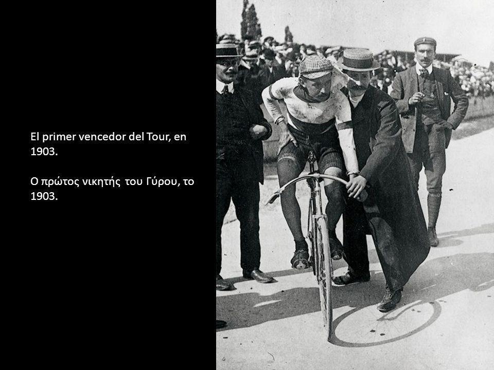 El primer vencedor del Tour, en 1903. Ο πρώτος νικητής του Γύρου, το 1903.