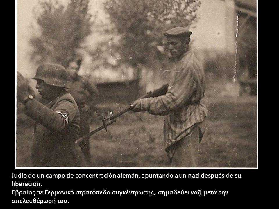Judío de un campo de concentración alemán, apuntando a un nazi después de su liberación. Εβραίος σε Γερμανικό στρατόπεδο συγκέντρωσης, σημαδεύει ναζί