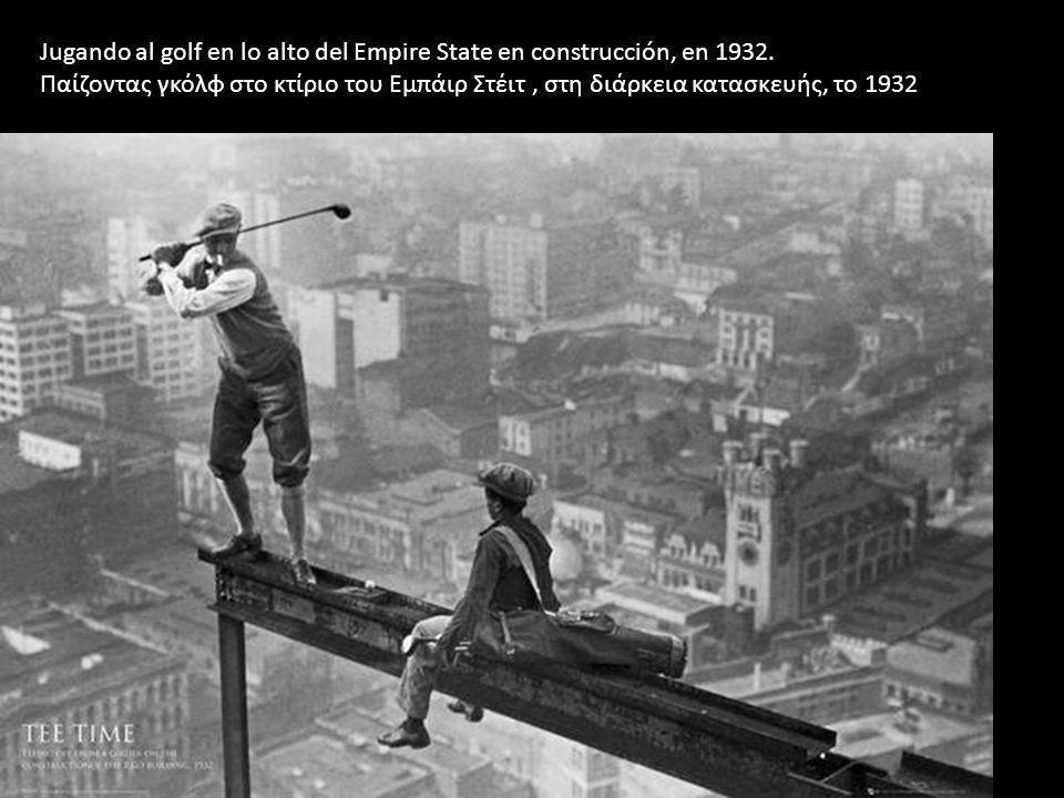 Jugando al golf en lo alto del Empire State en construcción, en 1932. Παίζοντας γκόλφ στο κτίριο του Εμπάιρ Στέιτ, στη διάρκεια κατασκευής, το 1932