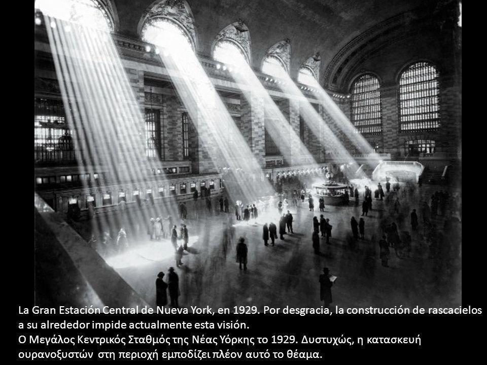 La Gran Estación Central de Nueva York, en 1929. Por desgracia, la construcción de rascacielos a su alrededor impide actualmente esta visión. Ο Μεγάλο