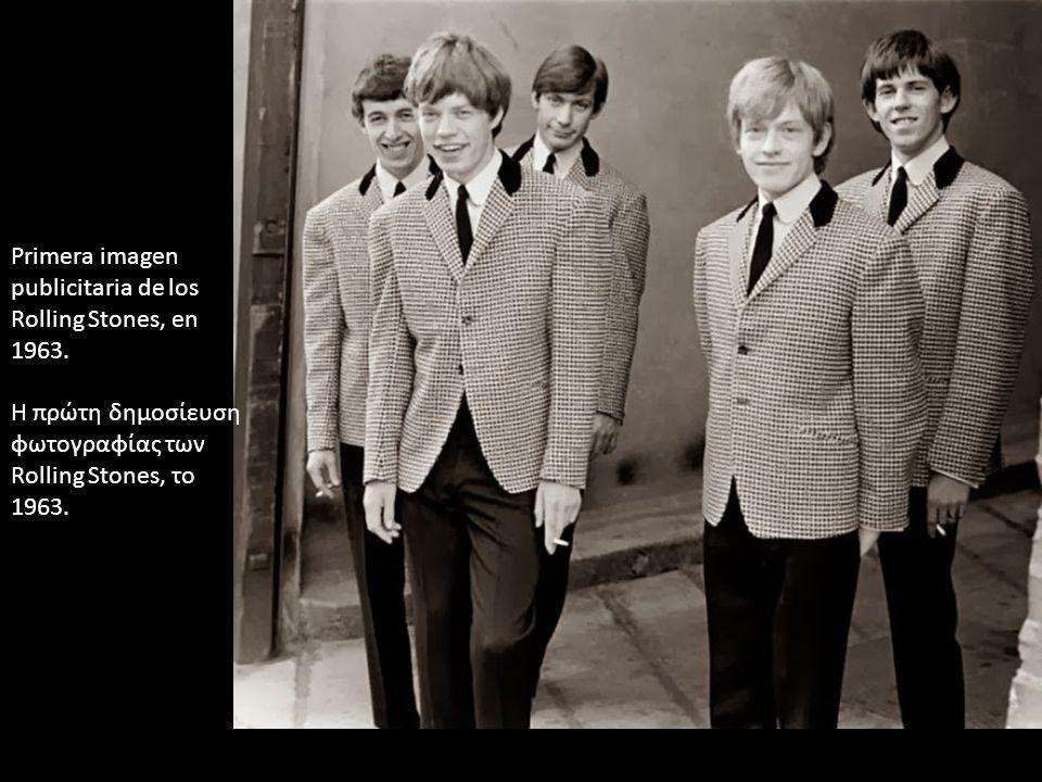 Primera imagen publicitaria de los Rolling Stones, en 1963. Η πρώτη δημοσίευση φωτογραφίας των Rolling Stones, το 1963.