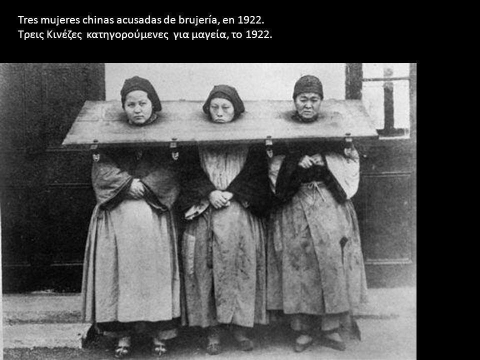 Tres mujeres chinas acusadas de brujería, en 1922. Τρεις Κινέζες κατηγορούμενες για μαγεία, το 1922.
