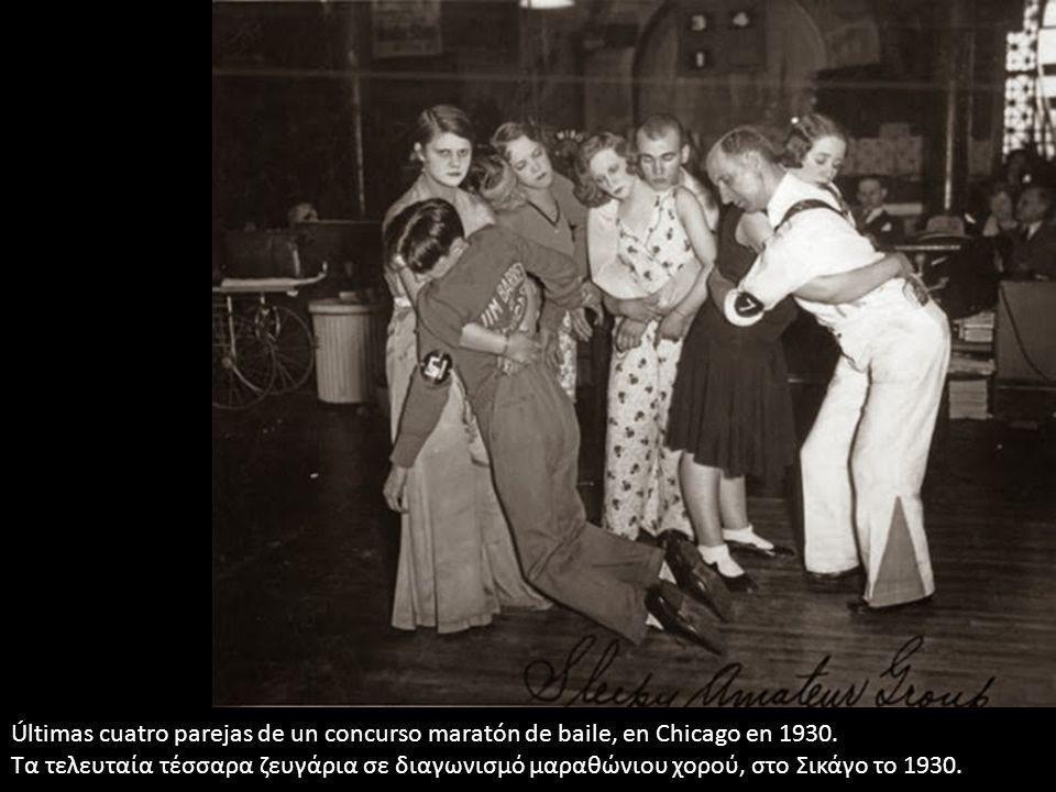 Últimas cuatro parejas de un concurso maratón de baile, en Chicago en 1930. Τα τελευταία τέσσαρα ζευγάρια σε διαγωνισμό μαραθώνιου χορού, στο Σικάγο τ