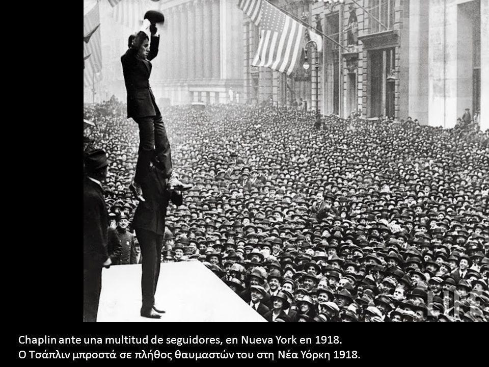 Chaplin ante una multitud de seguidores, en Nueva York en 1918. Ο Τσάπλιν μπροστά σε πλήθος θαυμαστών του στη Νέα Υόρκη 1918.