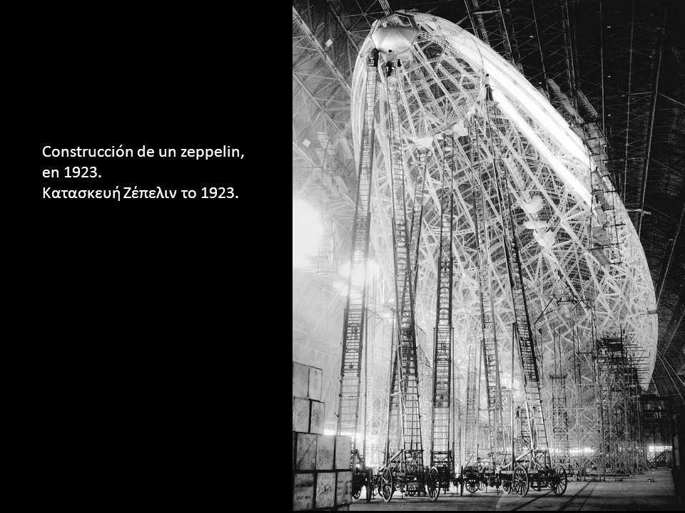 Construcción de un zeppelin, en 1923. Κατασκευή Ζέπελιν το 1923.