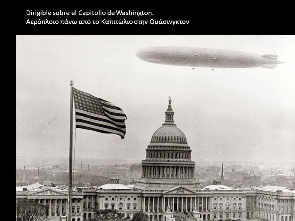 Dirigible sobre el Capitolio de Washington. Αερόπλοιο πάνω από το Καπιτώλιο στην Ουάσινγκτον
