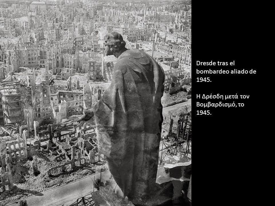Dresde tras el bombardeo aliado de 1945. Η Δρέσδη μετά τον Βομβαρδισμό, το 1945.
