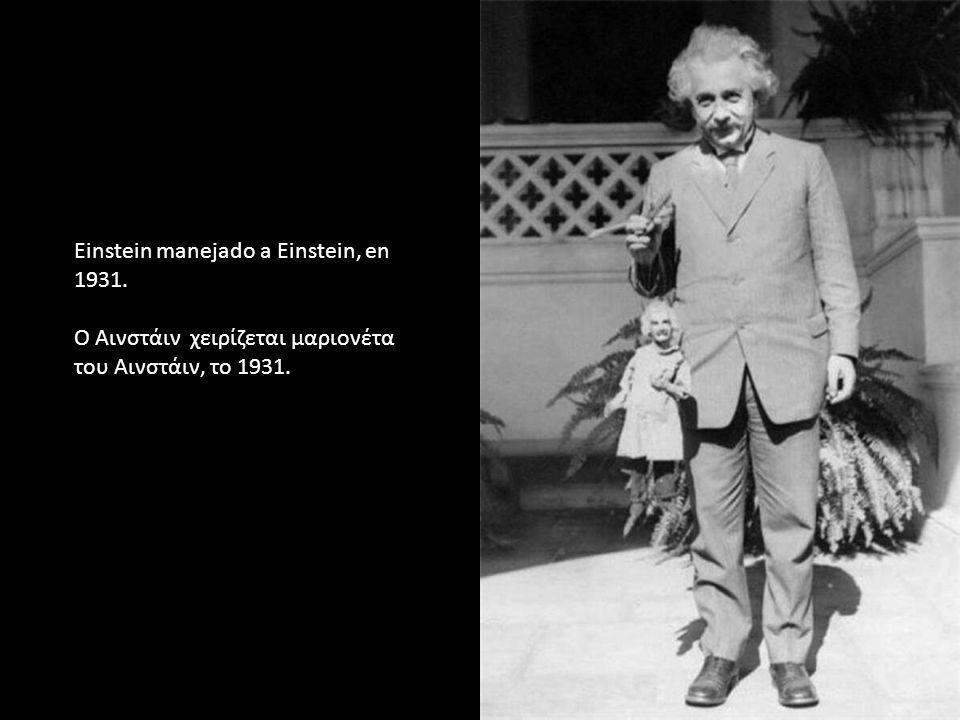 Einstein manejado a Einstein, en 1931. Ο Αινστάιν χειρίζεται μαριονέτα του Αινστάιν, το 1931.