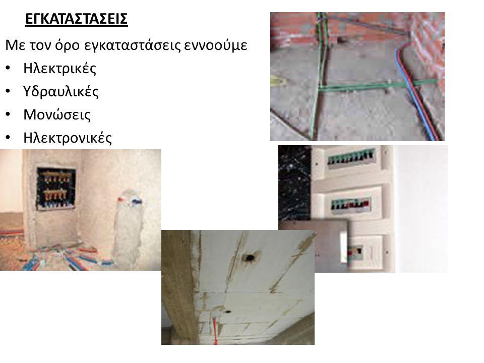 6ο στάδιο:Εγκαταστάσεις Κουζούλας Χριστόφορος Μαντίκος Νίκος Κουρέτσος Βασίλης Λάλα Κλοντιάν