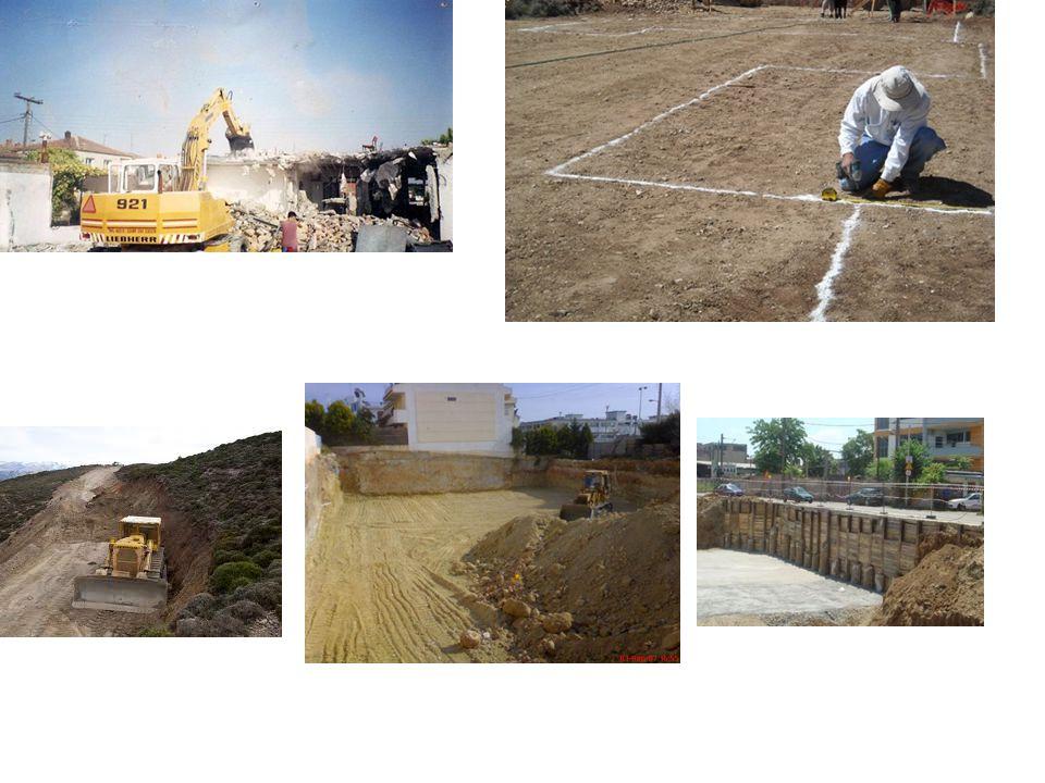 ΕΚΣΚΑΦΕΣ • Για να γίνει η κατασκευή των θεμελίων μέσα στο έδαφος, αυτό πρέπει πρώτα να σκαφτεί. Η εργασία αυτή ονομάζεται εκσκαφη. • Τι ονομάζουμε διά