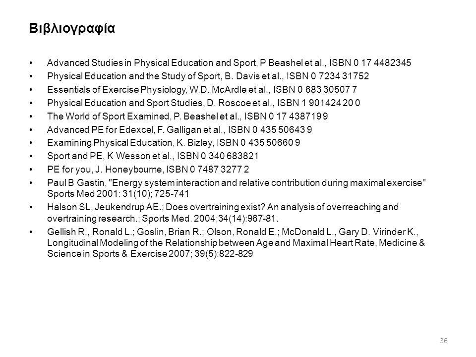 Βιβλιογραφία •Advanced Studies in Physical Education and Sport, P Beashel et al., ISBN 0 17 4482345 •Physical Education and the Study of Sport, B. Dav