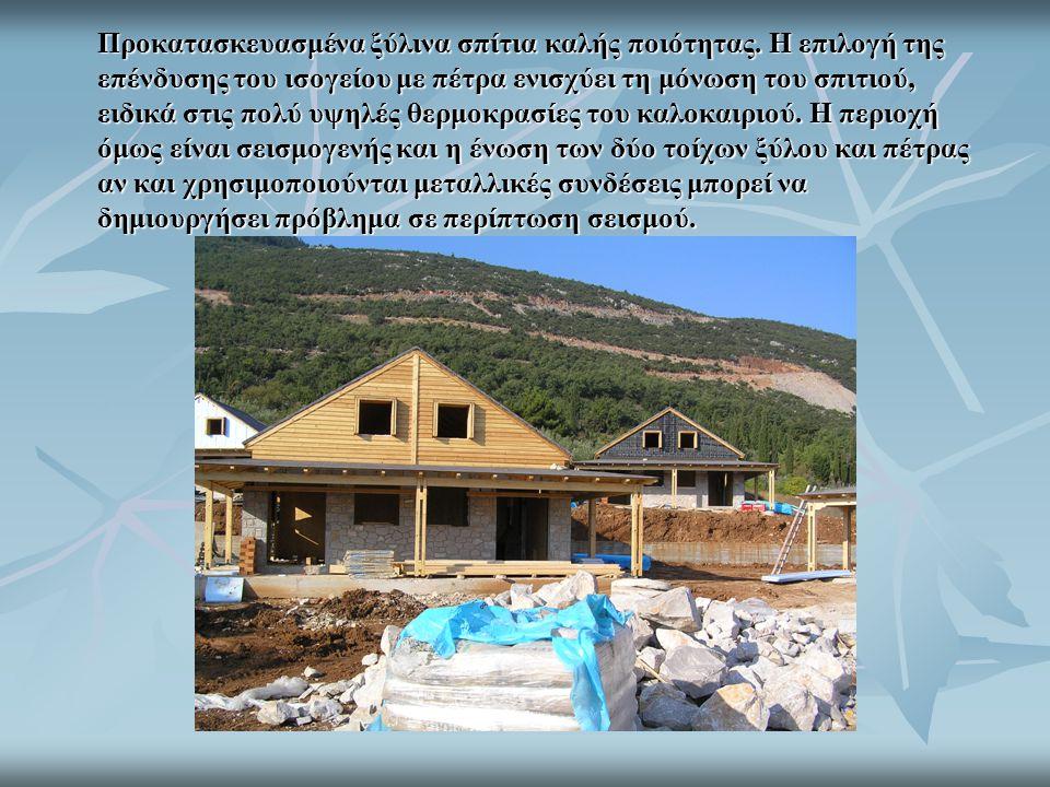Προκατασκευασμένα ξύλινα σπίτια καλής ποιότητας. Η επιλογή της επένδυσης του ισογείου με πέτρα ενισχύει τη μόνωση του σπιτιού, ειδικά στις πολύ υψηλές