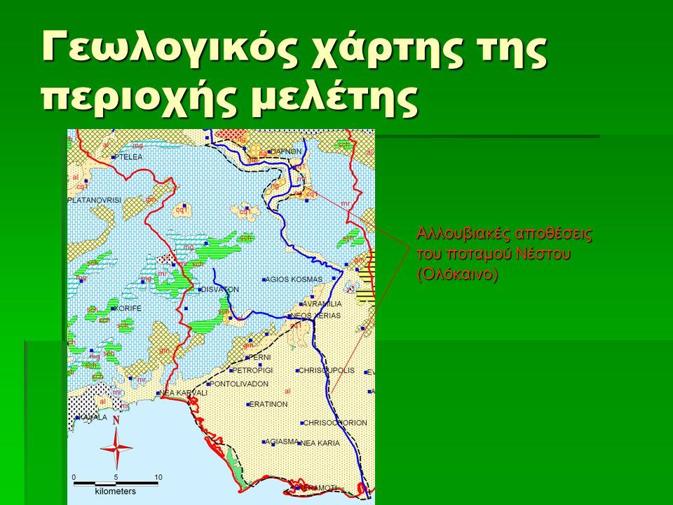 Γεωλογικές τομές από το βόρειο υδροφόρο Σταυρούπολη Δαφνώνας Πασχαλιά