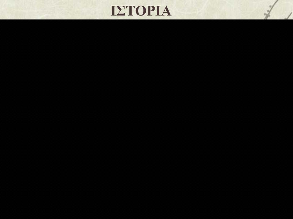Η ΑΓΙΑ ΣΟΦΙΑ ΣΗΜΕΡΑ  Η Αγια-Σοφιά έγινε το σύμβολο της πίστης για όλους τους Έλληνες και η κρυφή ελπίδα πώς κάποτε θα ξαναγίνει ελληνική.