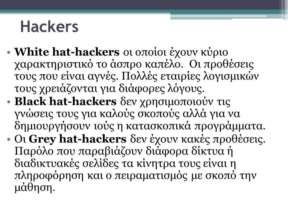 •White hat-hackers οι οποίοι έχουν κύριο χαρακτηριστικό το άσπρο καπέλο. Οι προθέσεις τους που είναι αγνές. Πολλές εταιρίες λογισμικών τους χρειάζοντα