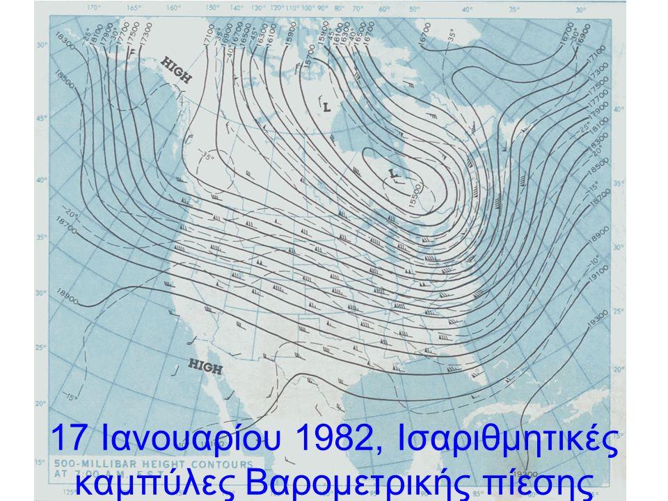 17 Ιανουαρίου 1982, Ισαριθμητικές καμπύλες Βαρομετρικής πίεσης