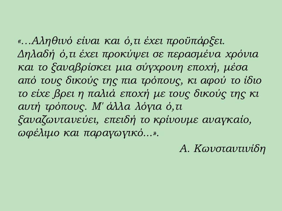 ΕΓΚΑΤΑΣΤΑΣΗ ΥΓΡΑΕΡΙΟΥ