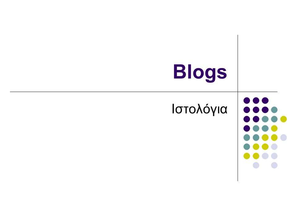 Blogs Ιστολόγια