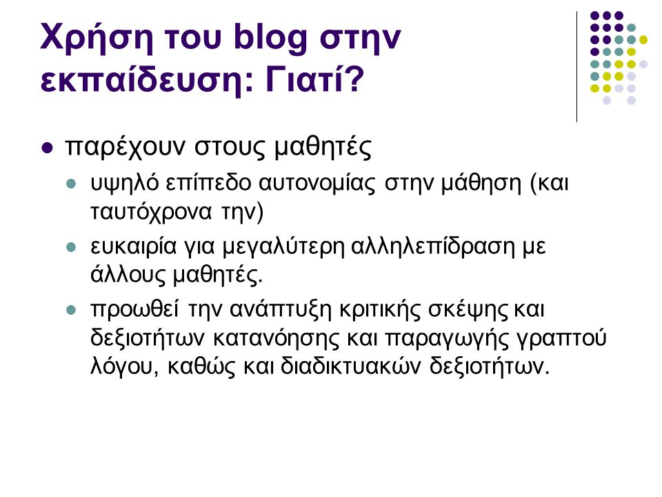 Δημιουργία λογαριασμού στον Blogger (3/5) Επιλέξτε το όνομα του ιστολογίου, τη διεύθυνσή του και πατήστε συνεχίστε.