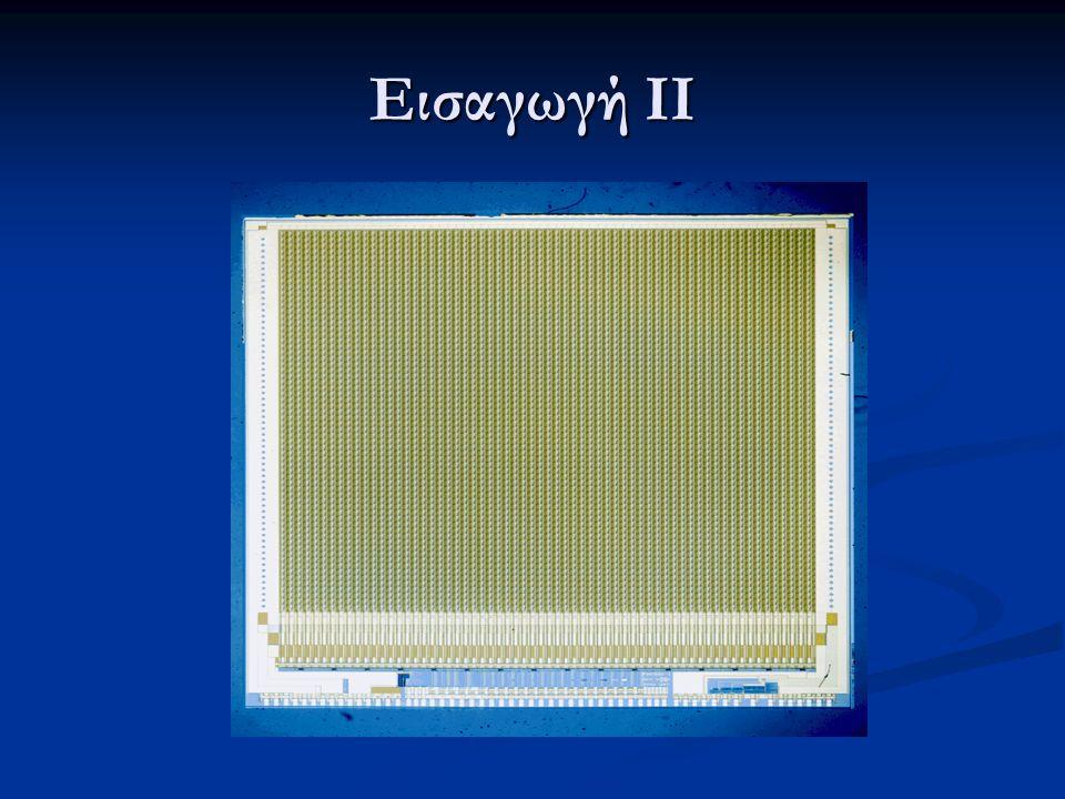Μέθοδος  Η εφαρμογή της μεθόδου με τη δημιουργία κατάλληλου αλγορίθμου.