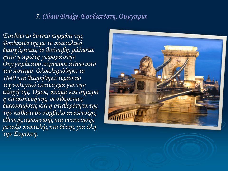 Chain Bridge, Βουδαπέστη, Ουγγαρία 7.
