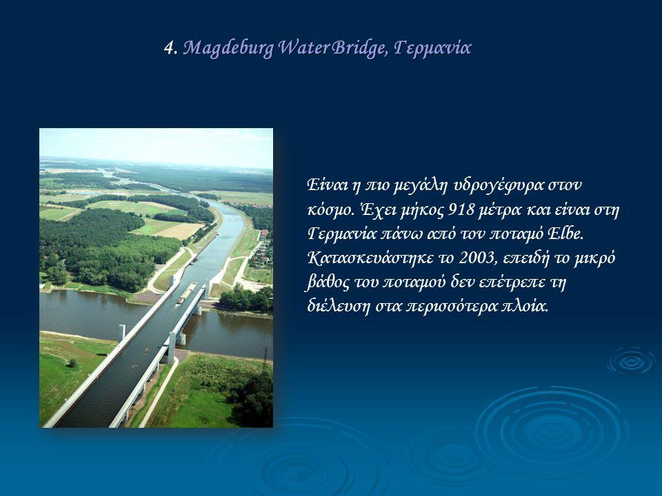 Magdeburg Water Bridge, Γερμανία 4.