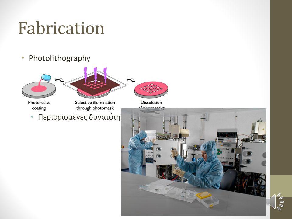 μTAS-LOC application • hCG hormone • Εναλλακτική • Εξετάσεις αίματος ή ούρων..!