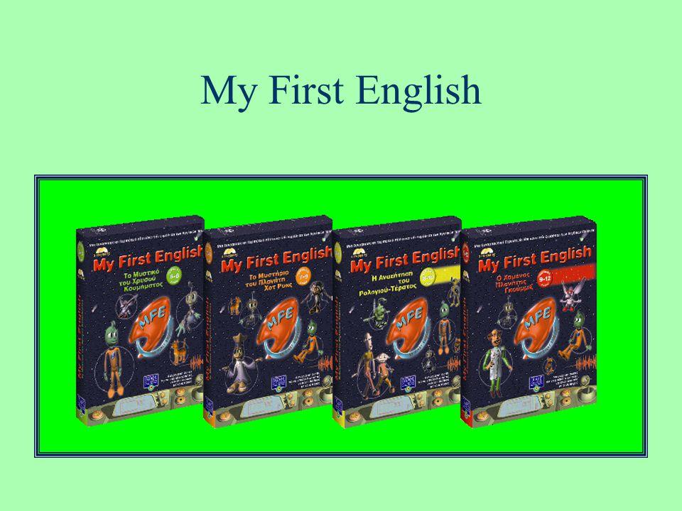 English Discoveries κ αινοτόμο π ολυμεσικό λ ογισμικό για ε κμάθηση α γγλικών •Edusoft Ltd. & Berlitz International •12 CD-ROM, πάνω από 1.200 ώρες δι