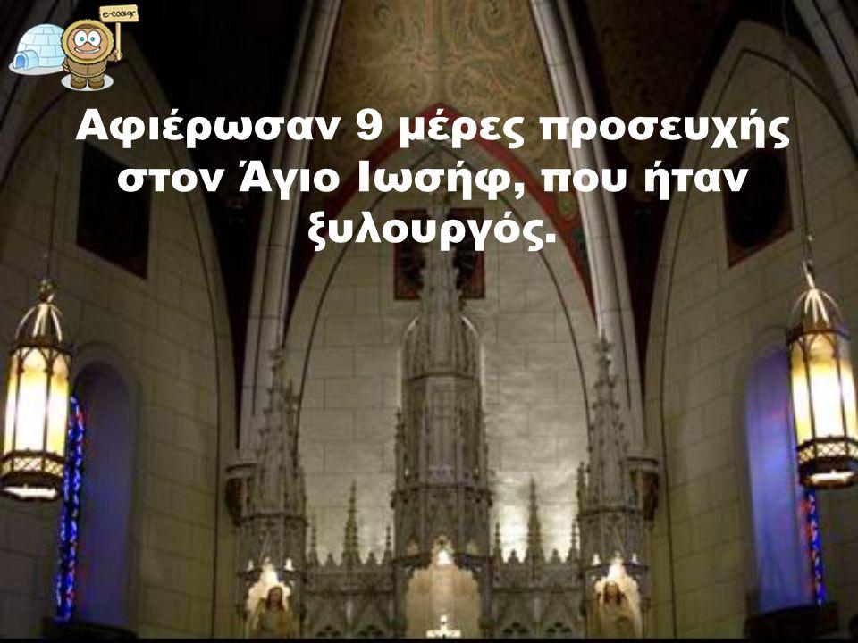 Η εκκλησία κατασκευάστηκε τον 19ο αιώνα. Όταν ετοιμάστηκε, οι καλόγριες συνειδητοποίησαν ότι δεν είχαν χτιστεί σκάλες που να οδηγούν στον επάνω όροφο.