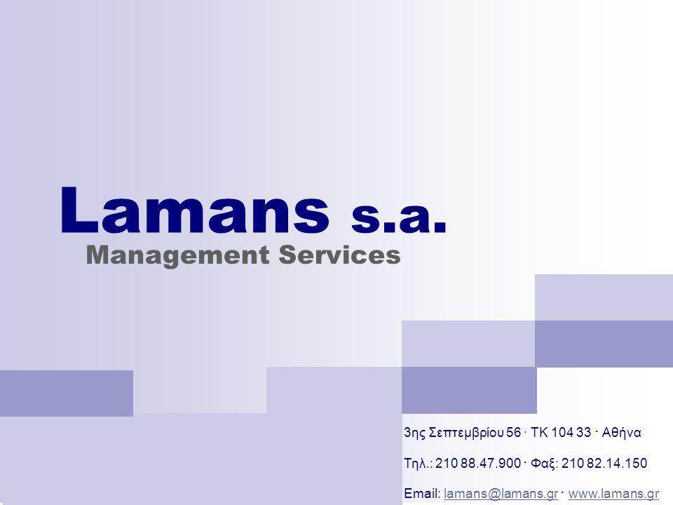 Lamans s.a. Management Services 3ης Σεπτεμβρίου 56 ∙ ΤΚ 104 33 ∙ Αθήνα Τηλ.: 210 88.47.900 ∙ Φαξ: 210 82.14.150 Email: lamans@lamans.gr ∙ www.lamans.g